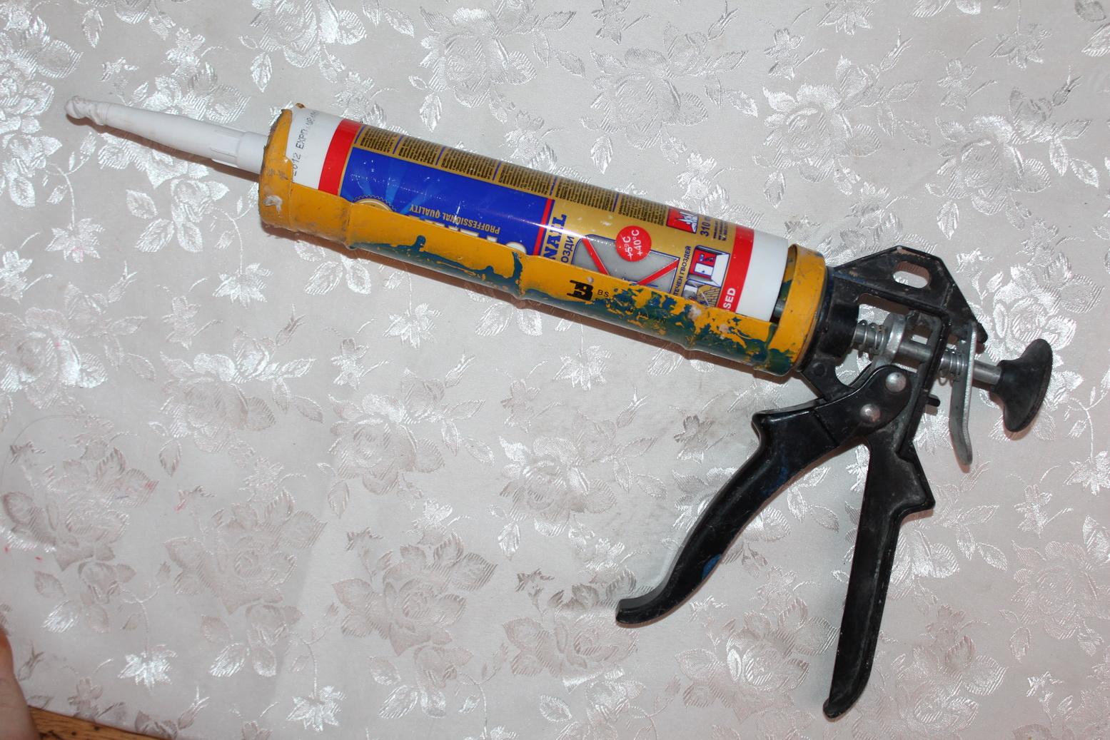 пистолет для силикона