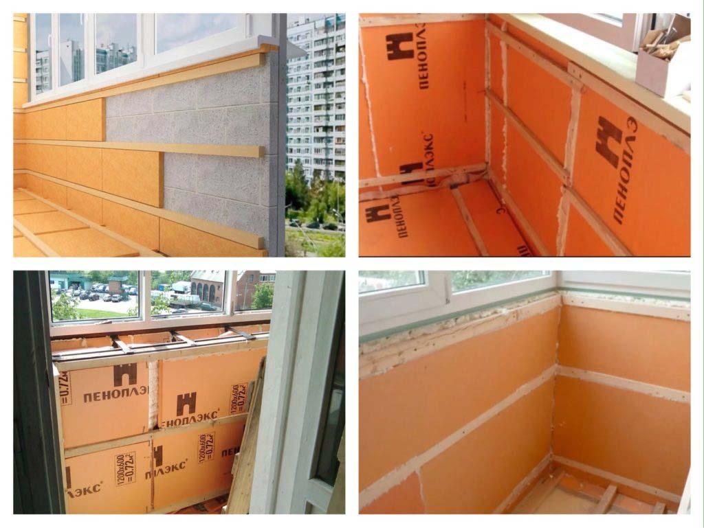 утепление лоджии балкона пеноплексом