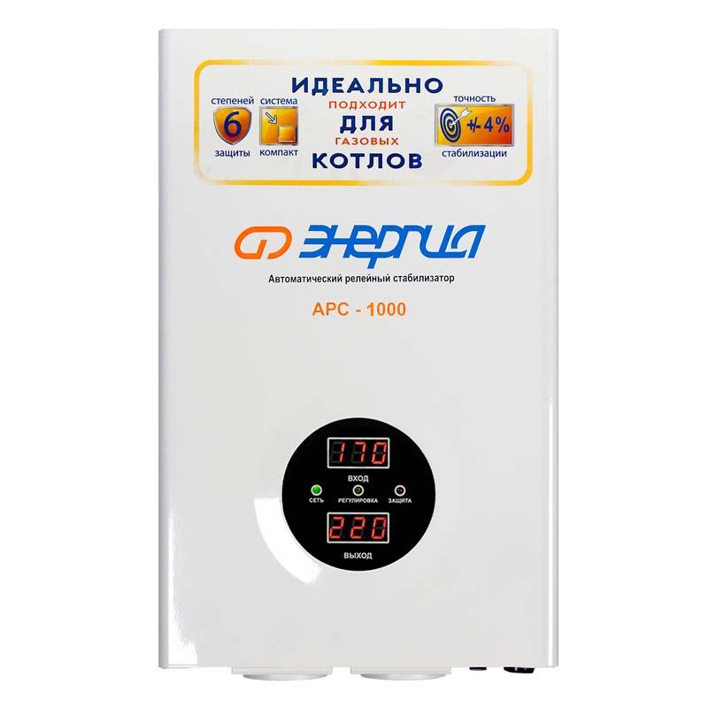 стабилизатор энергия apc 1000 для газового котла