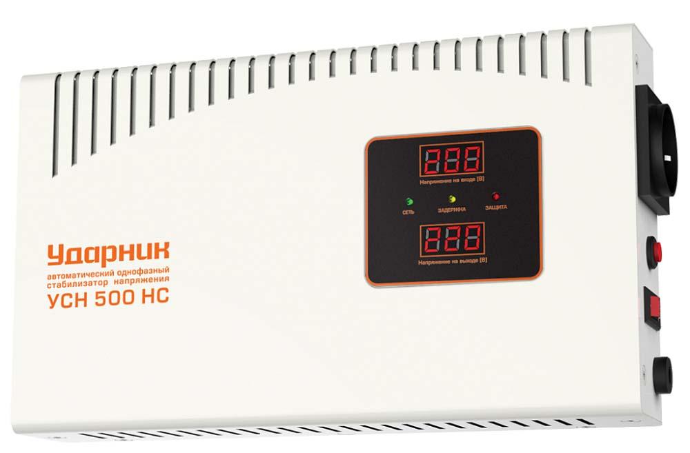 Ударник УСН 500 НС стабилизатор для котла